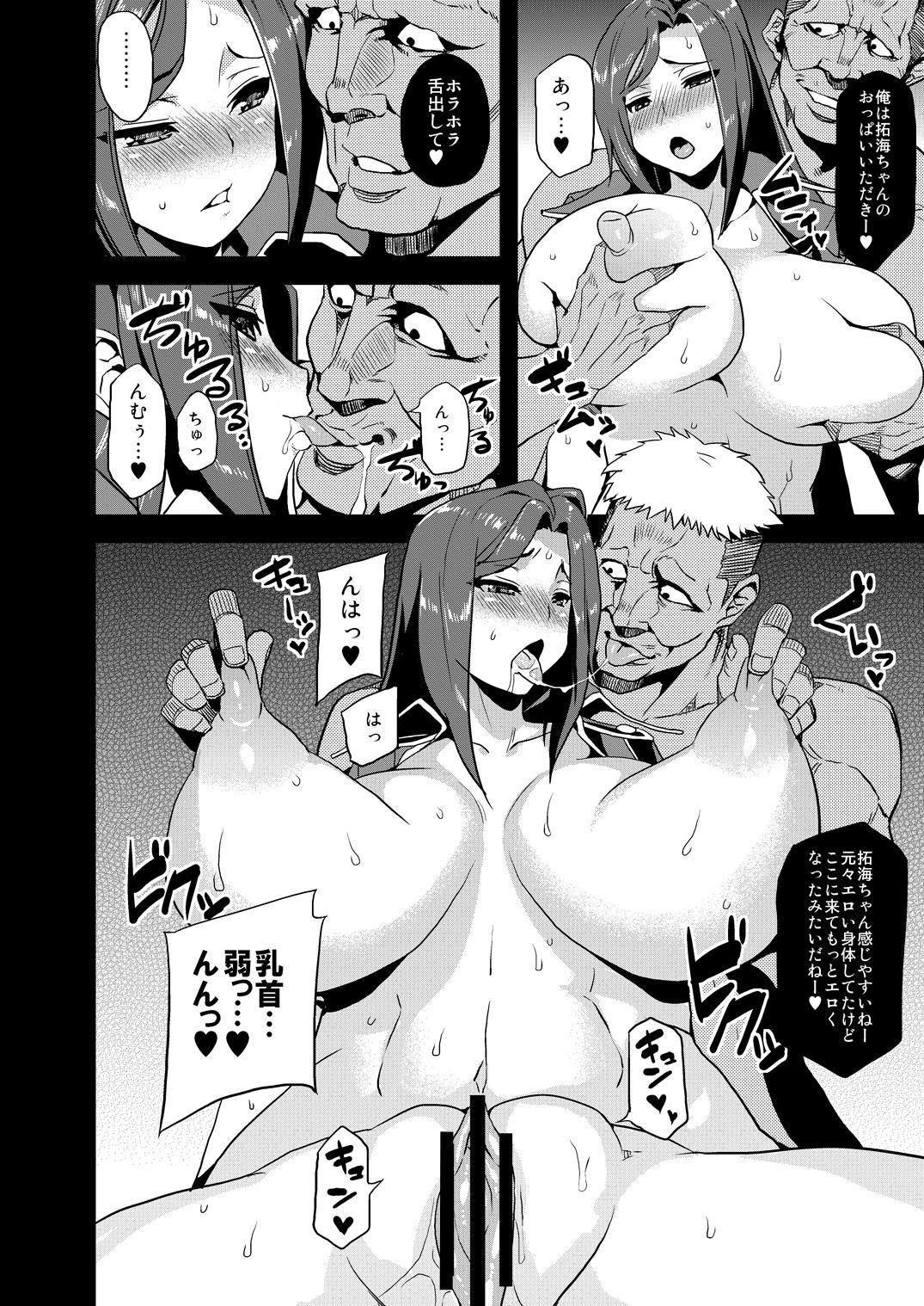 Hentai Idol Bokujou 10
