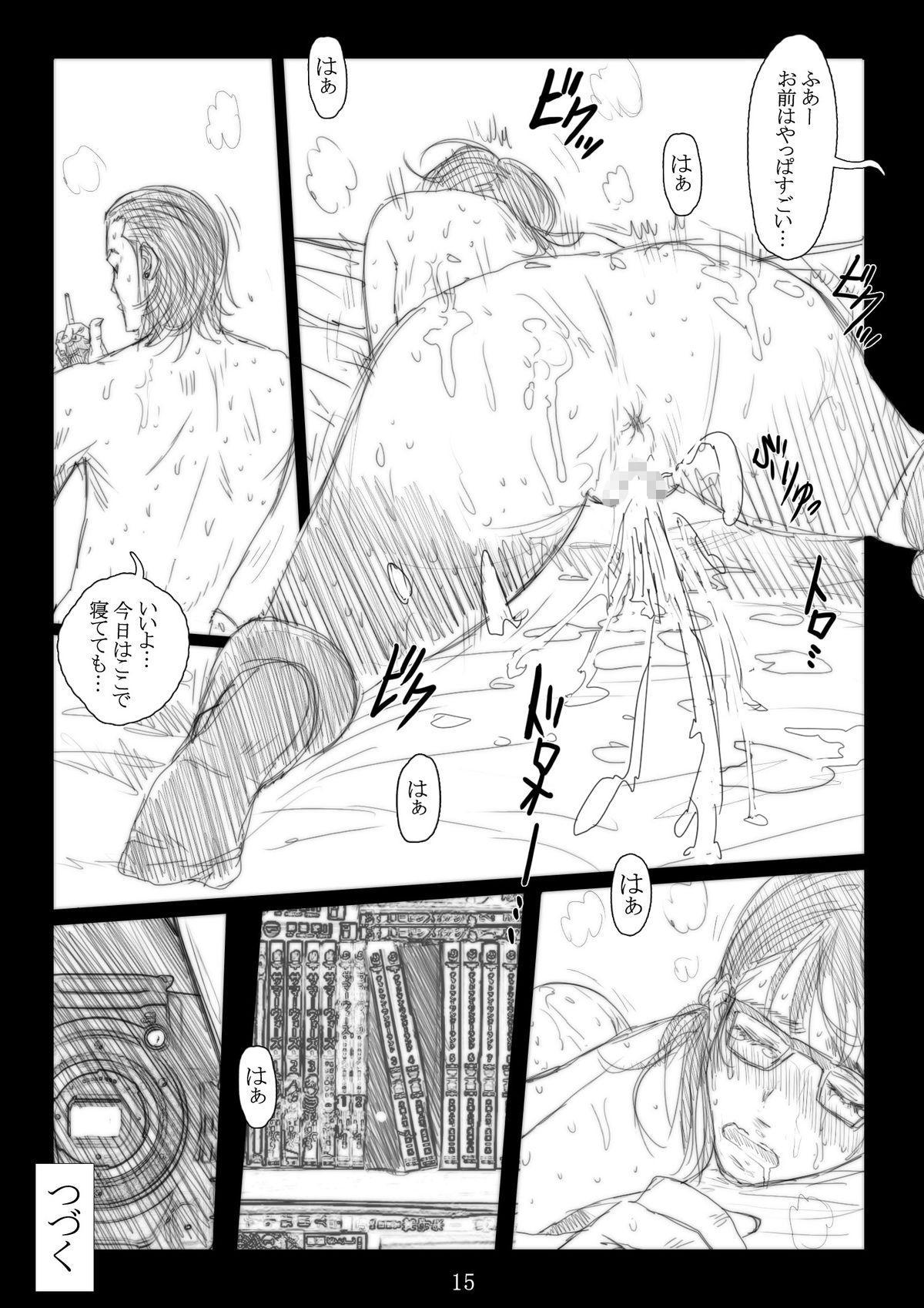 Renraku Tore nakatta 1-kkagetsukan Kanojo ni Nani ga Atta no ka... 2 15