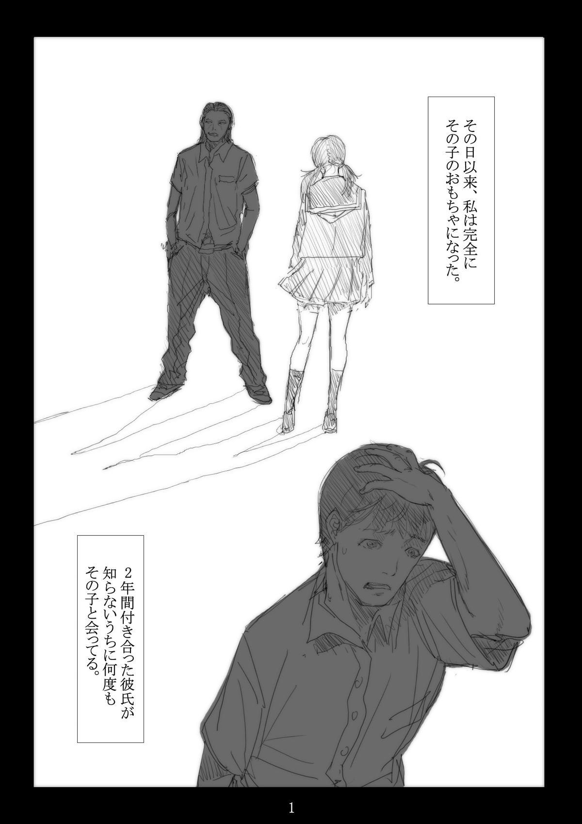 Renraku Tore nakatta 1-kkagetsukan Kanojo ni Nani ga Atta no ka... 2 1