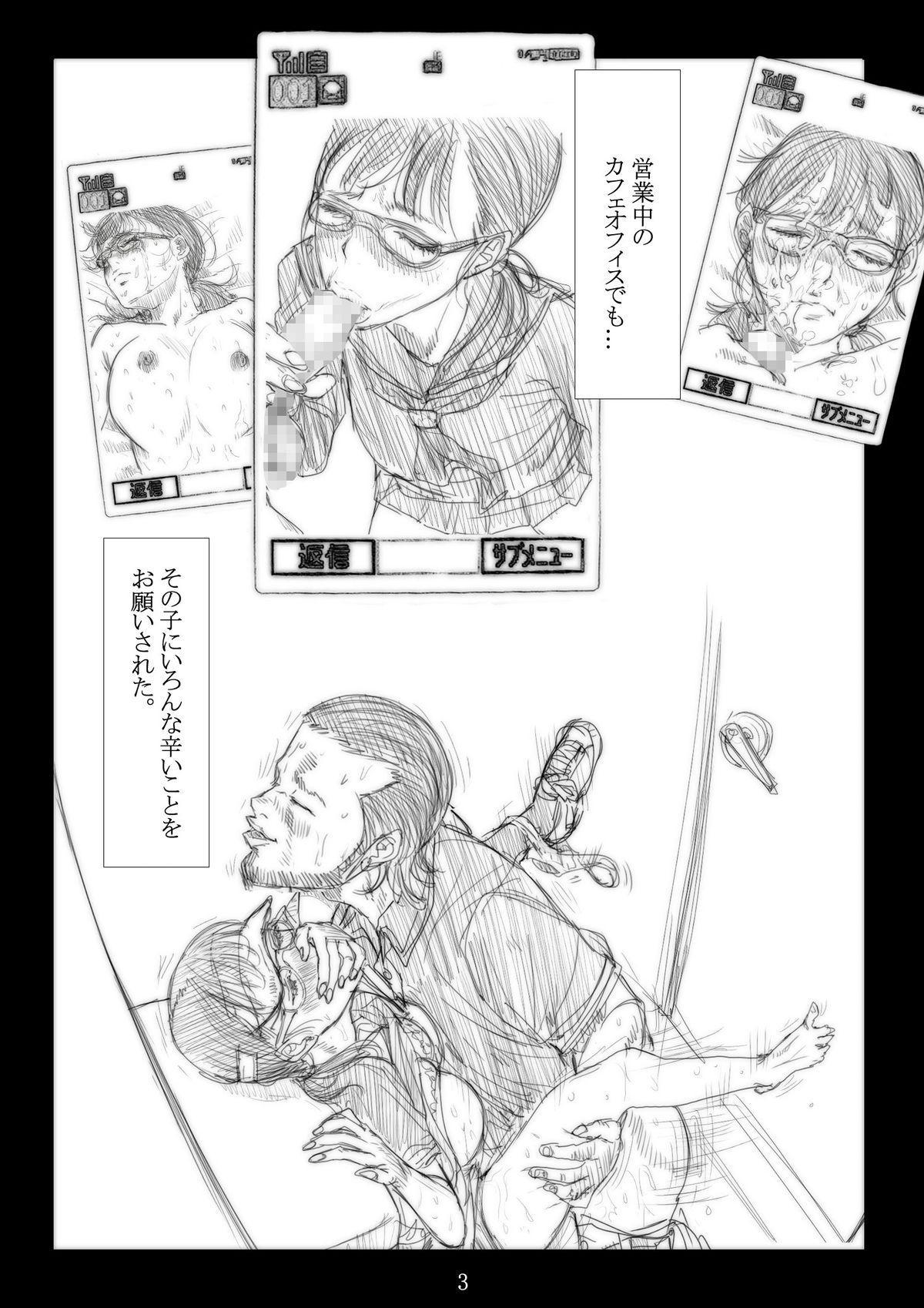 Renraku Tore nakatta 1-kkagetsukan Kanojo ni Nani ga Atta no ka... 2 3