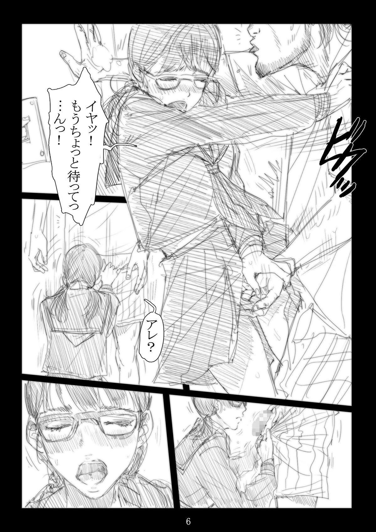 Renraku Tore nakatta 1-kkagetsukan Kanojo ni Nani ga Atta no ka... 2 6