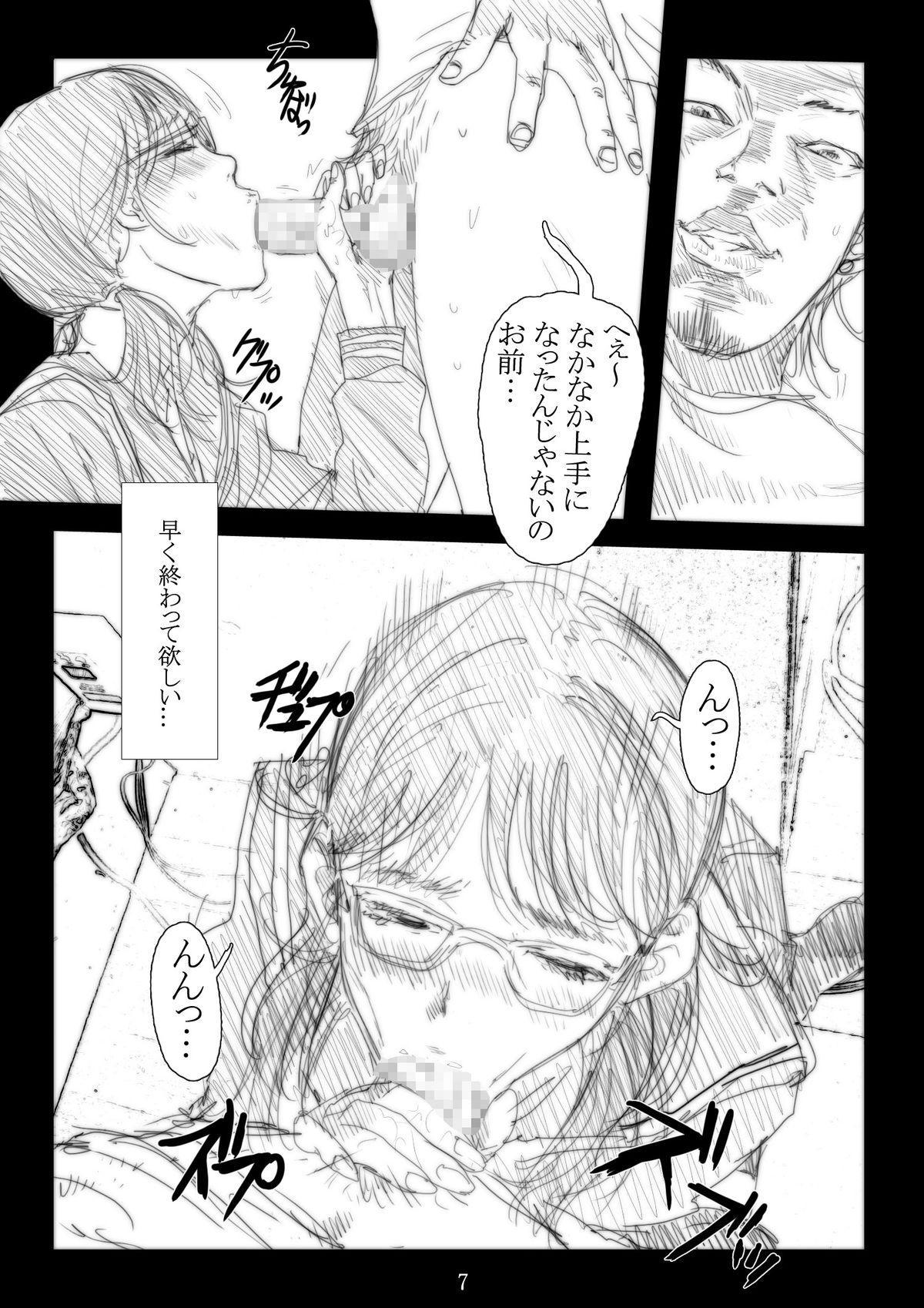 Renraku Tore nakatta 1-kkagetsukan Kanojo ni Nani ga Atta no ka... 2 7