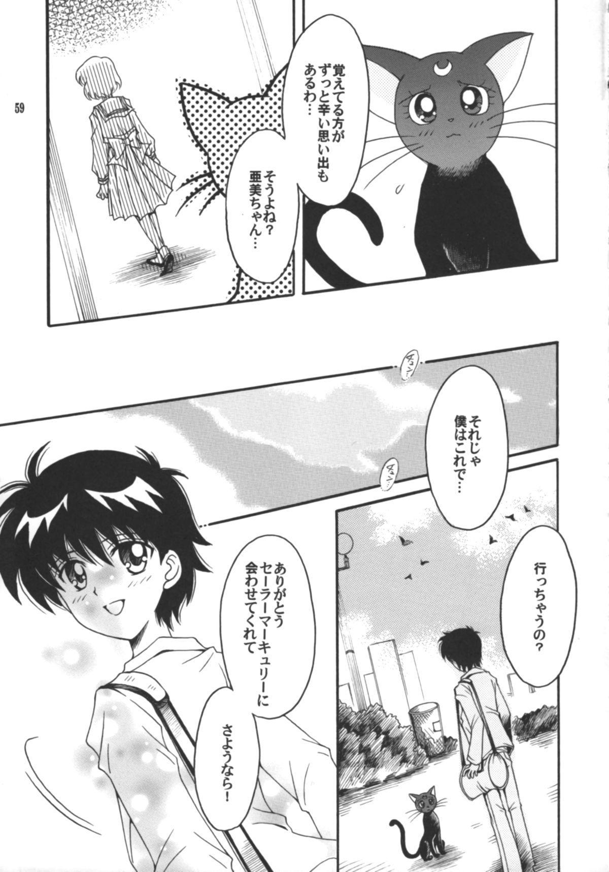 Hajimari No Owari, Owari No Hajimari 59