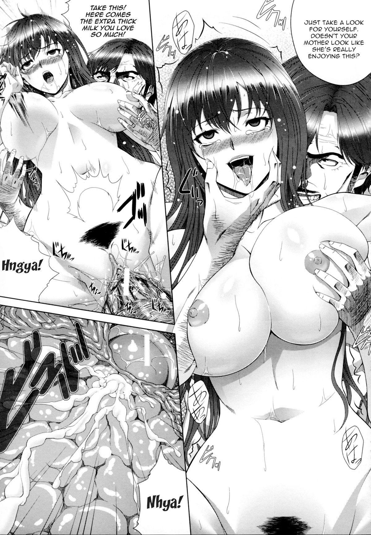 Soukan Manual | Incest Manual 115