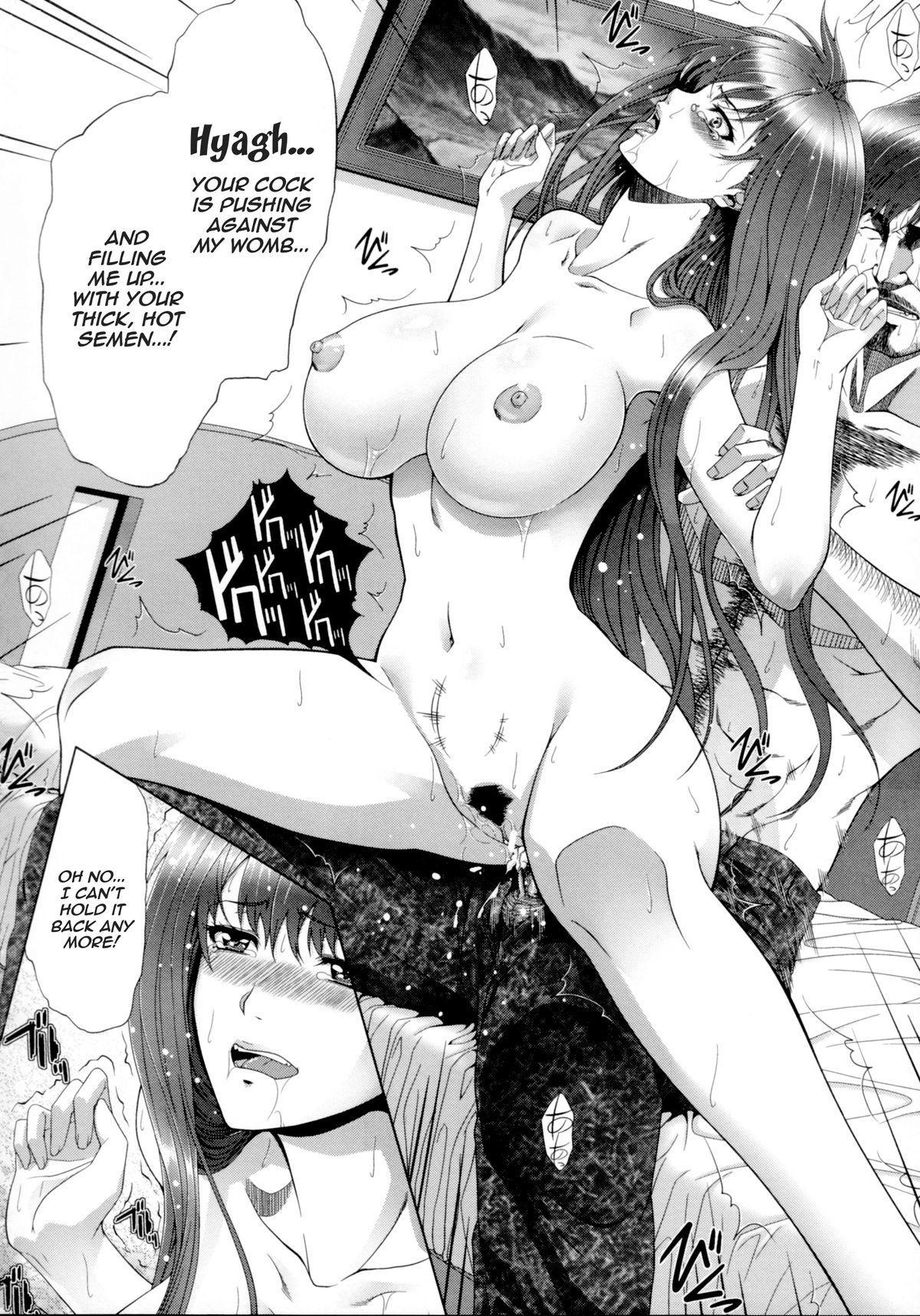Soukan Manual | Incest Manual 116