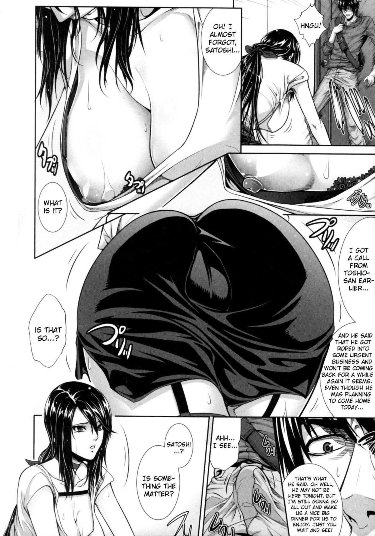 Soukan Manual | Incest Manual 14