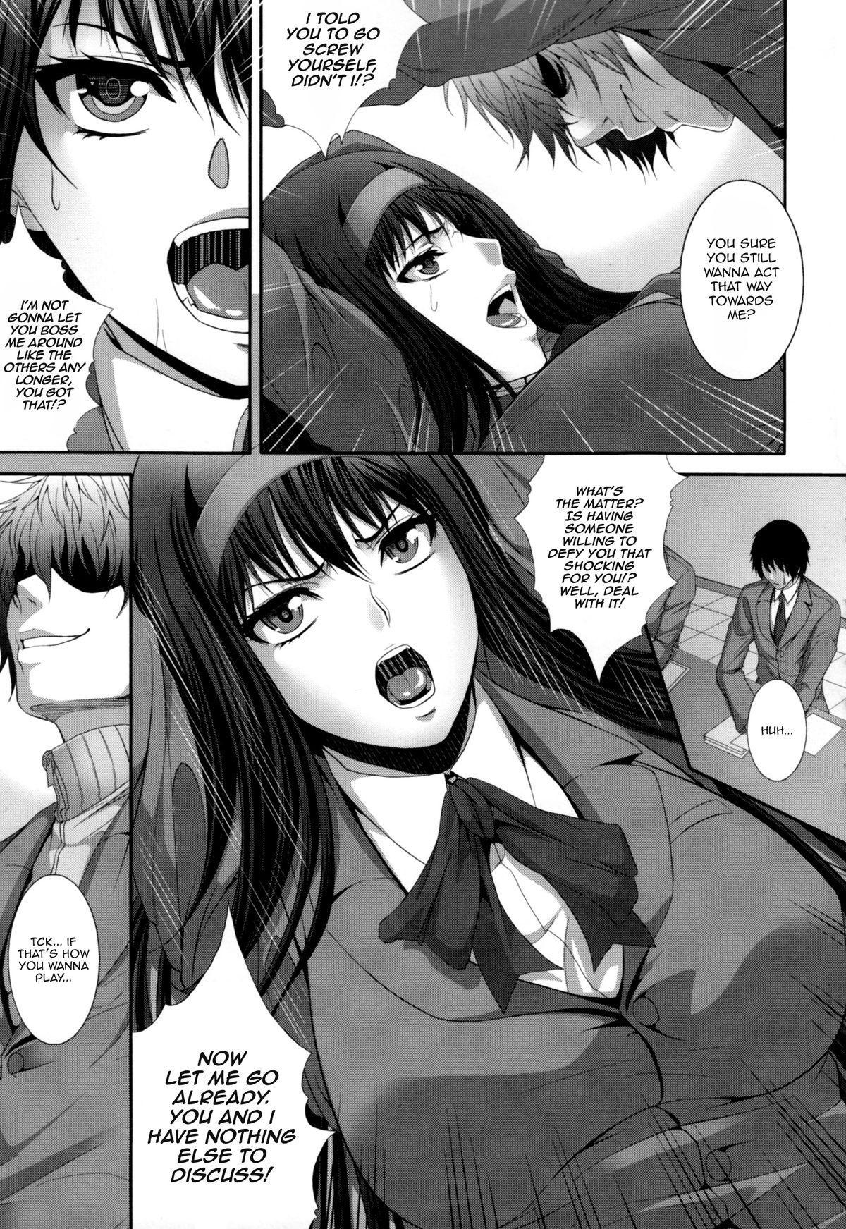 Soukan Manual | Incest Manual 168