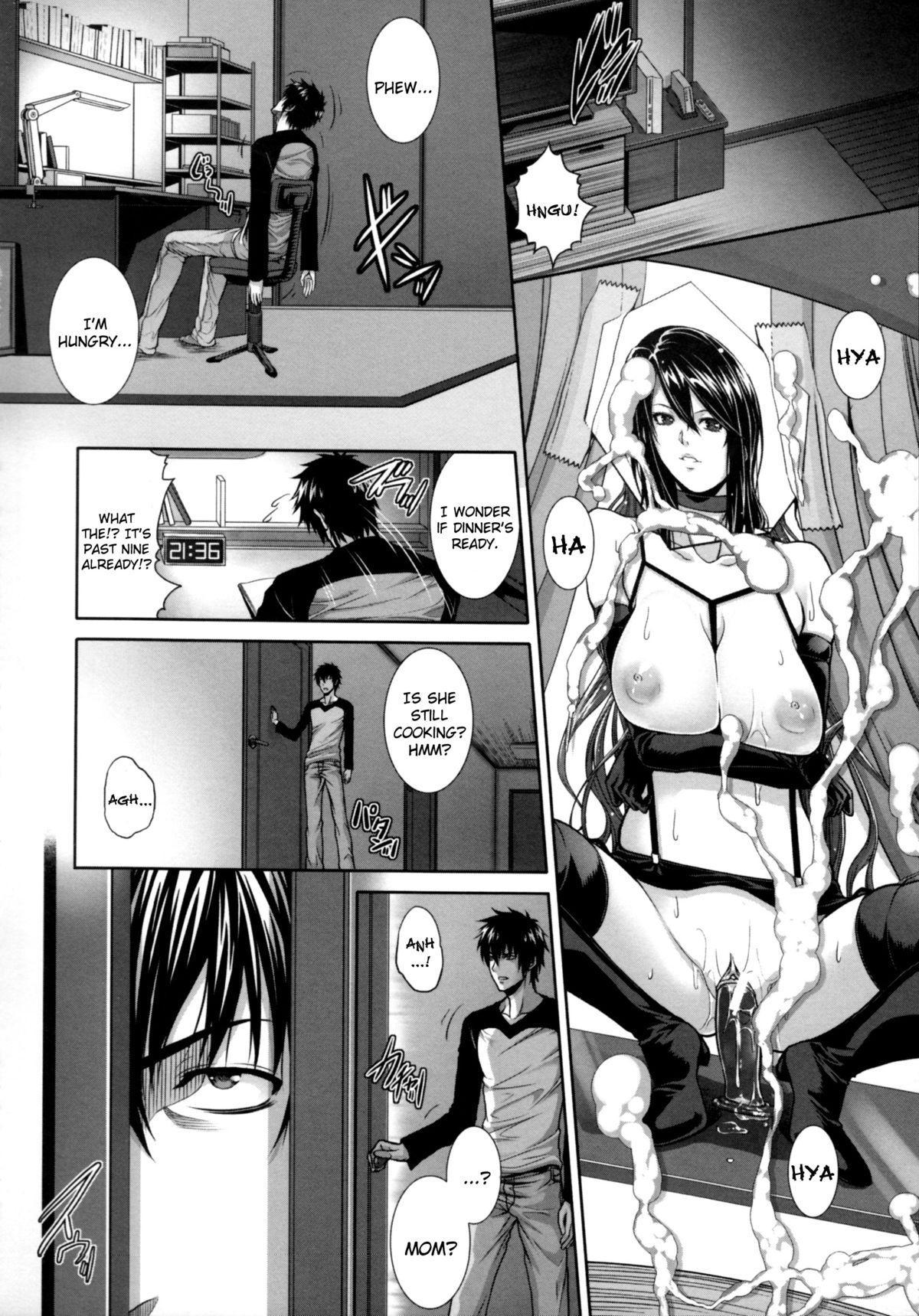 Soukan Manual | Incest Manual 16