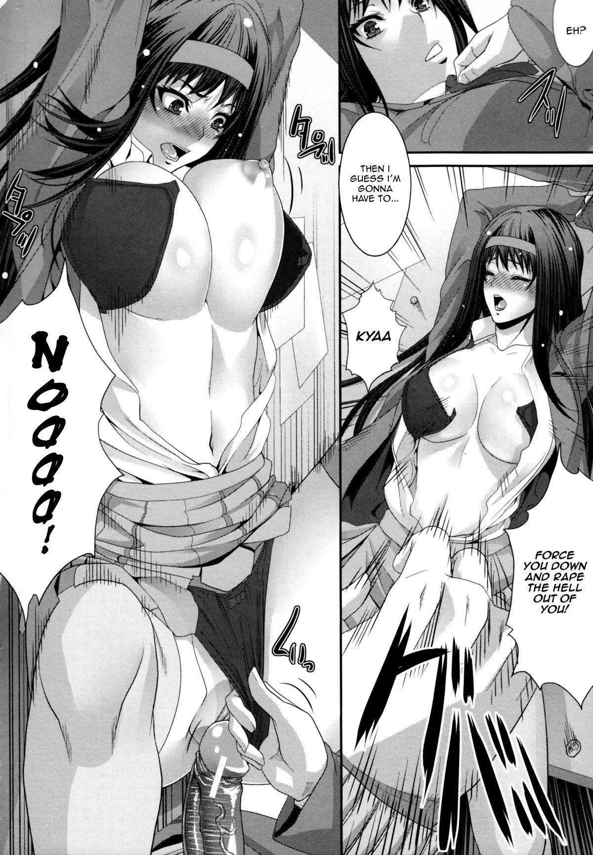 Soukan Manual | Incest Manual 169