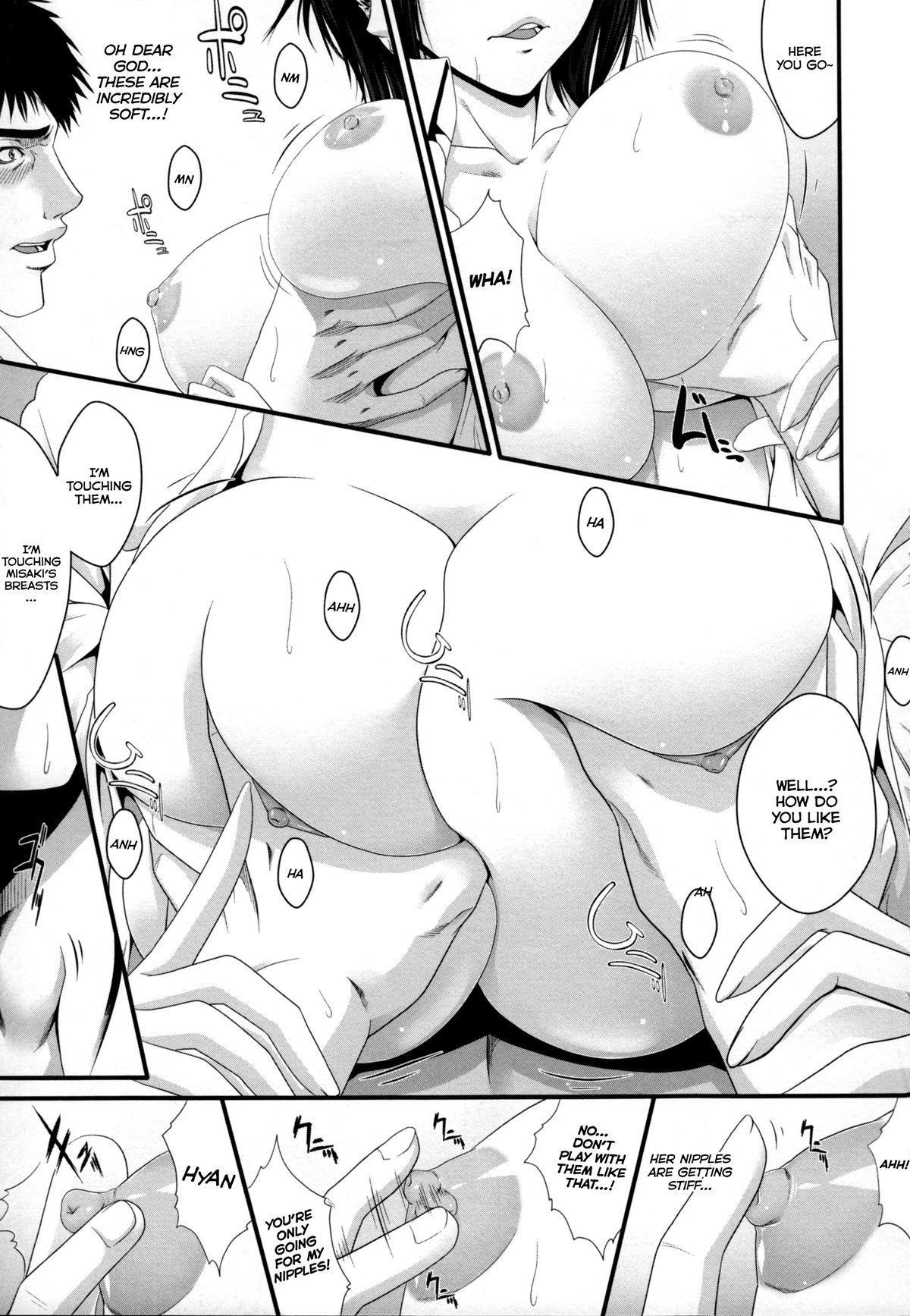 Soukan Manual | Incest Manual 192