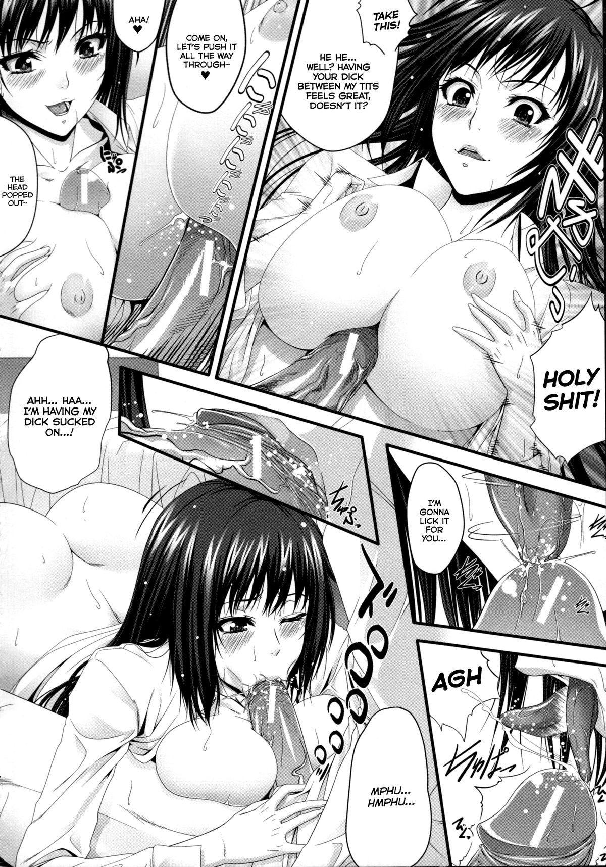 Soukan Manual | Incest Manual 197