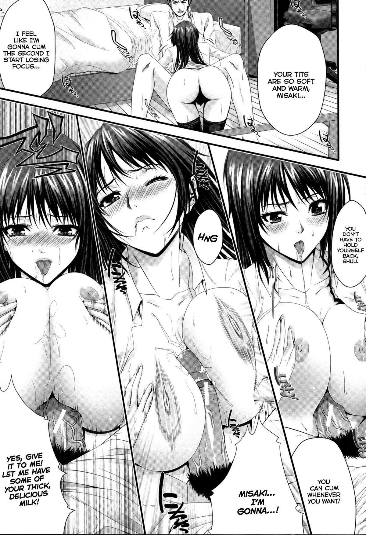 Soukan Manual | Incest Manual 198