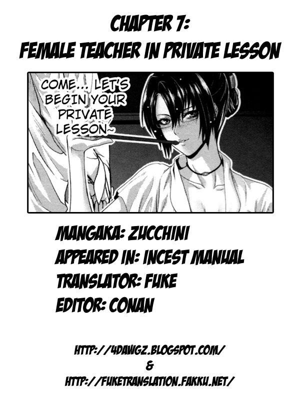 Soukan Manual | Incest Manual 215