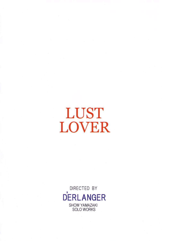 LUST LOVER 29