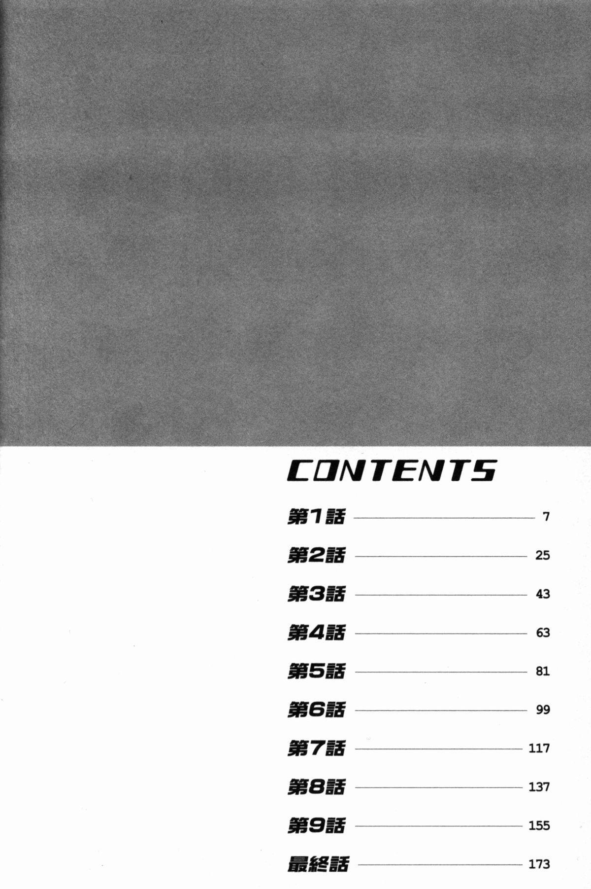 [Hara Shigeyuki] Ikenai Access -Yaritai Site 3- Ch. 1, 6 [English] [desudesu] 2
