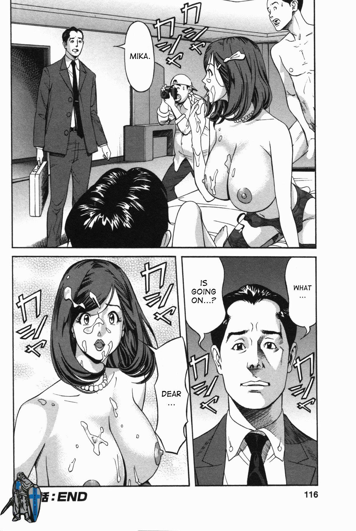 [Hara Shigeyuki] Ikenai Access -Yaritai Site 3- Ch. 1, 6 [English] [desudesu] 38