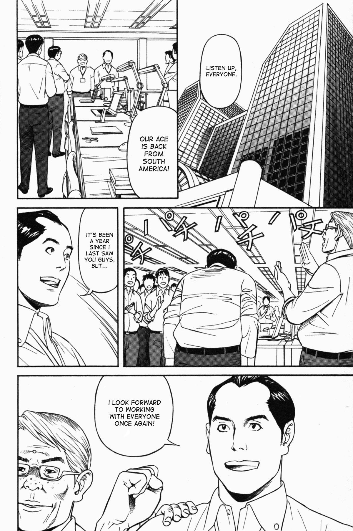 [Hara Shigeyuki] Ikenai Access -Yaritai Site 3- Ch. 1, 6 [English] [desudesu] 4