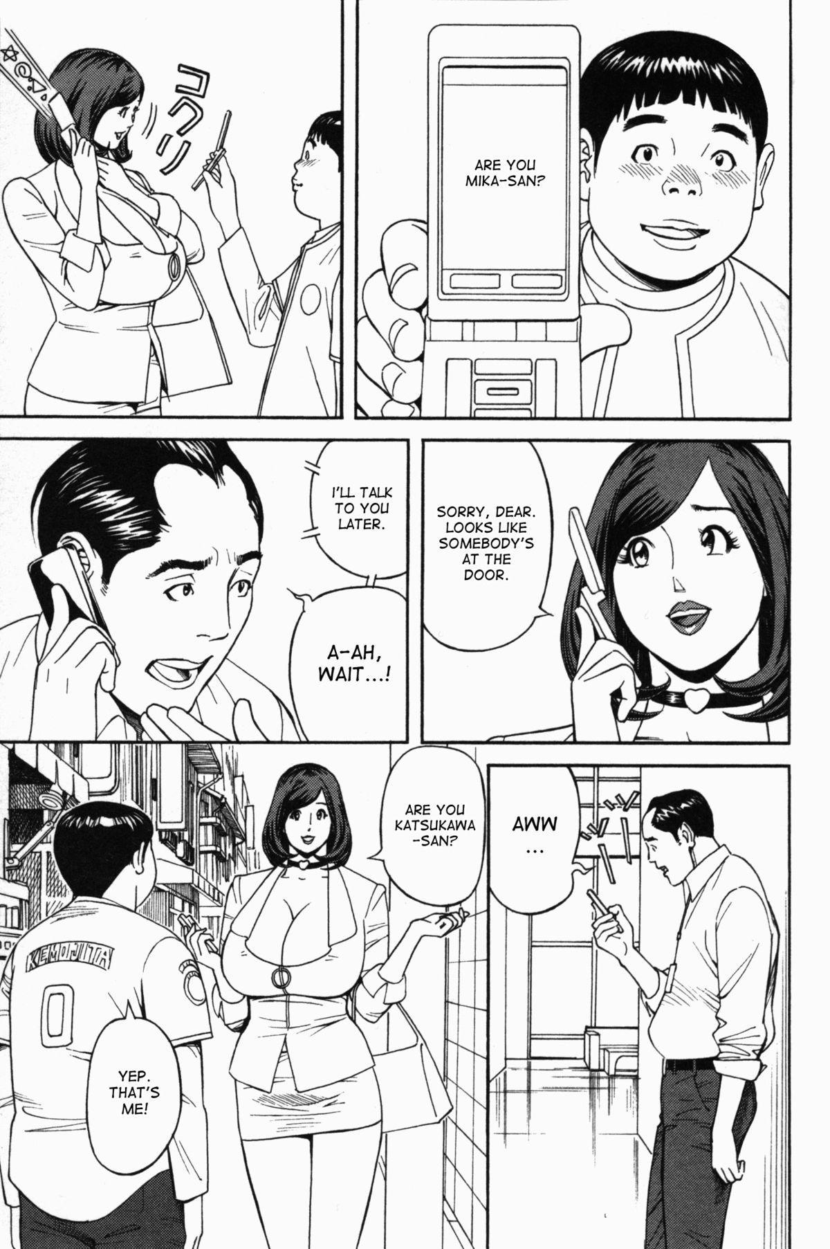 [Hara Shigeyuki] Ikenai Access -Yaritai Site 3- Ch. 1, 6 [English] [desudesu] 7