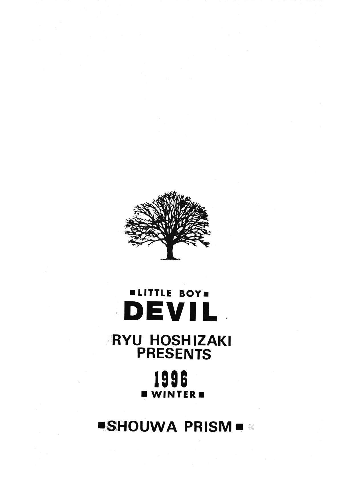 DEVIL 6
