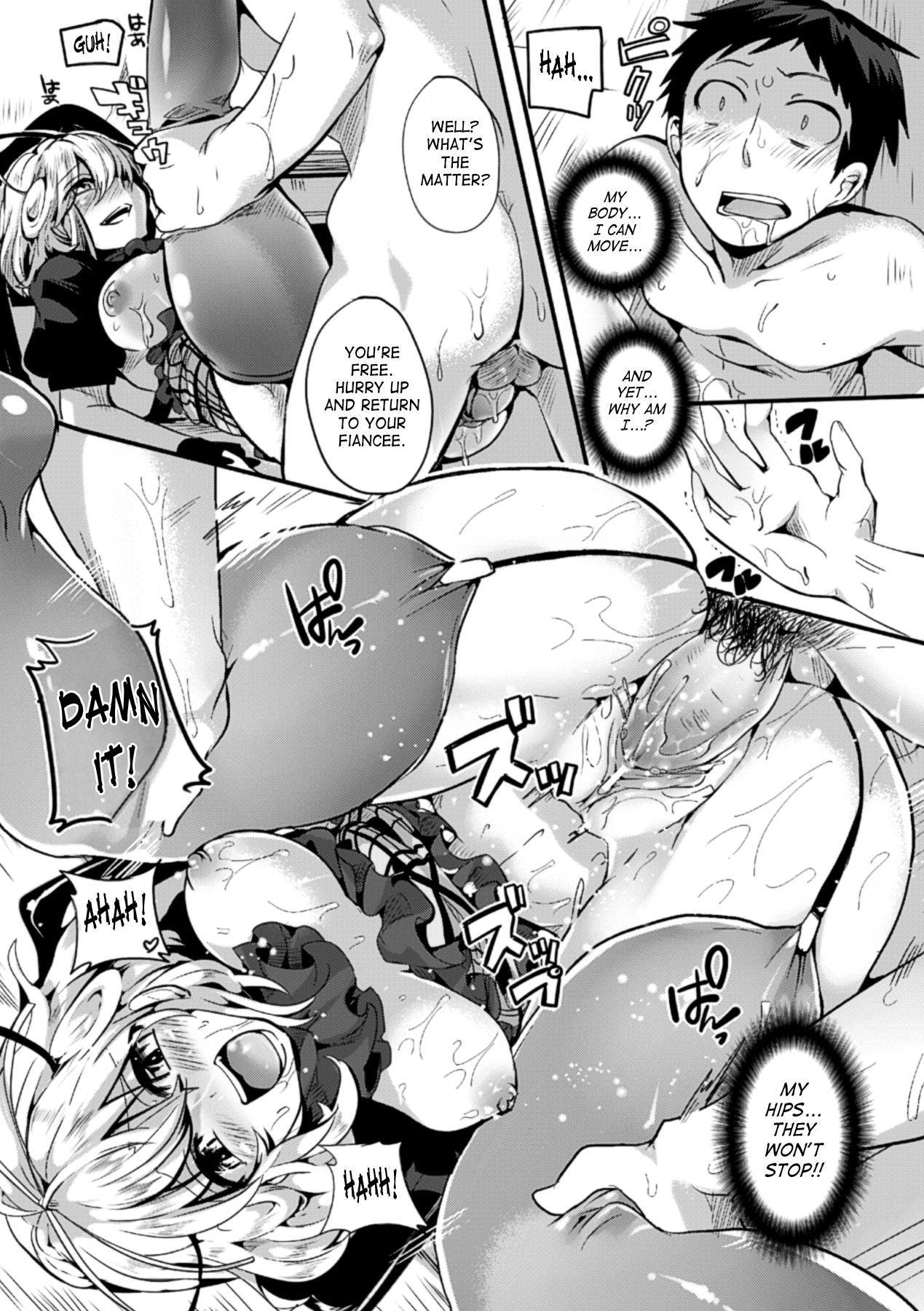 Itadaki! Seieki 99