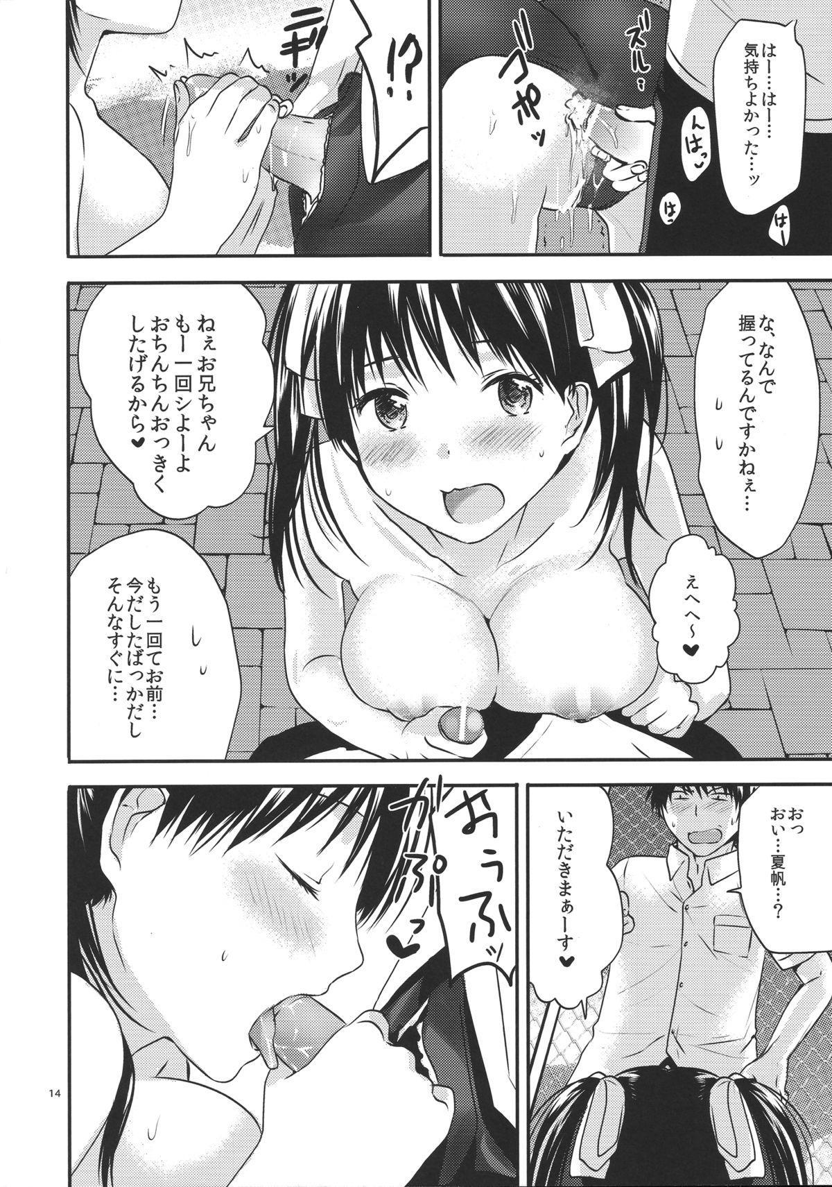 Oniichan no koto daisuki dakara sukumizu de nousatsu shite mo iiyo nee 12