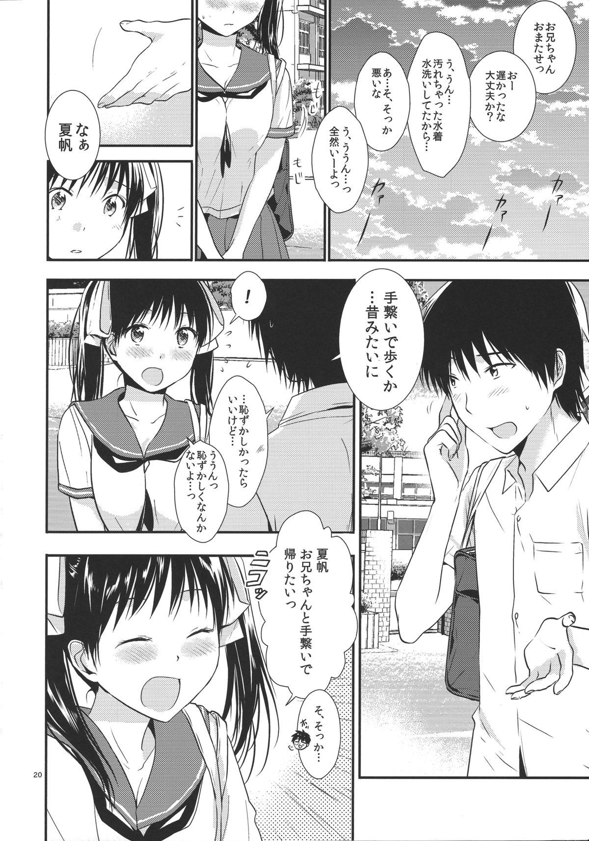 Oniichan no koto daisuki dakara sukumizu de nousatsu shite mo iiyo nee 18