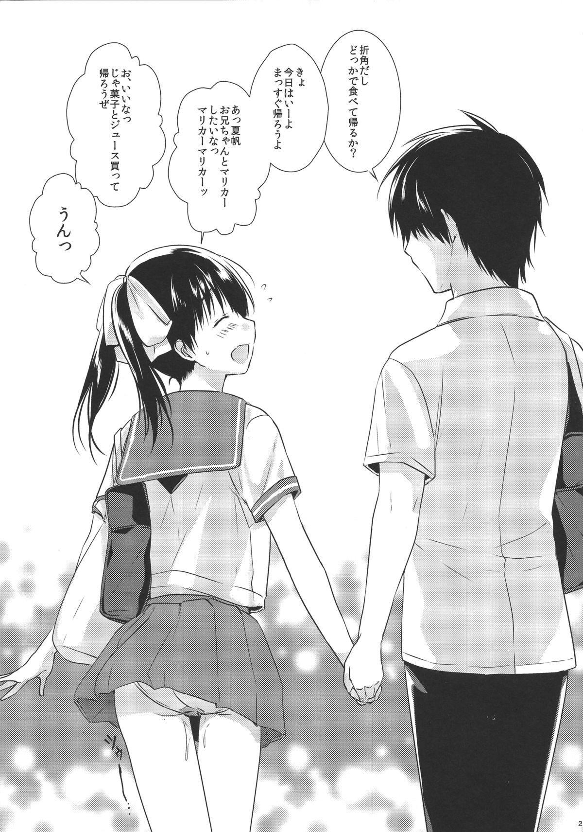 Oniichan no koto daisuki dakara sukumizu de nousatsu shite mo iiyo nee 19