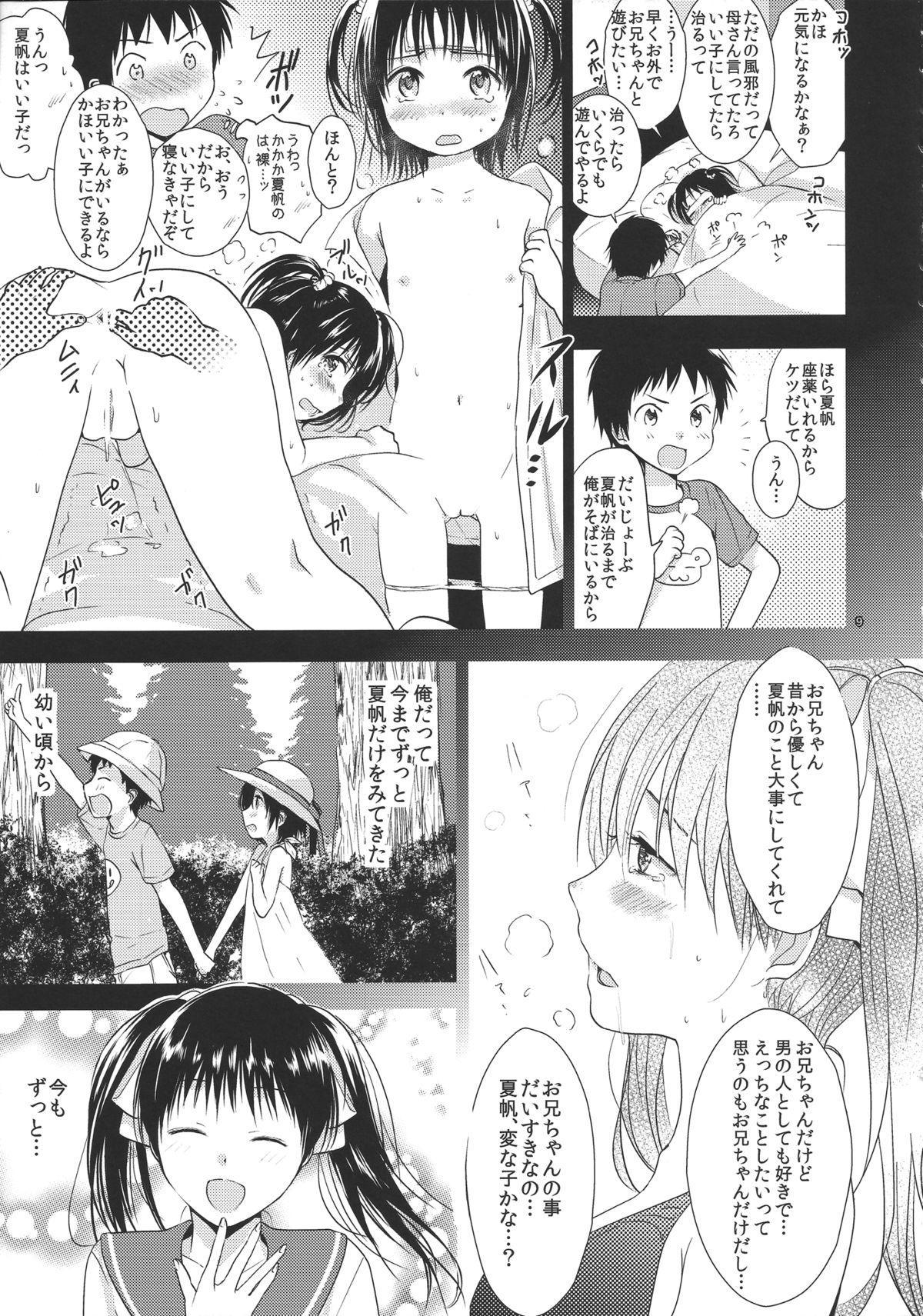 Oniichan no koto daisuki dakara sukumizu de nousatsu shite mo iiyo nee 7