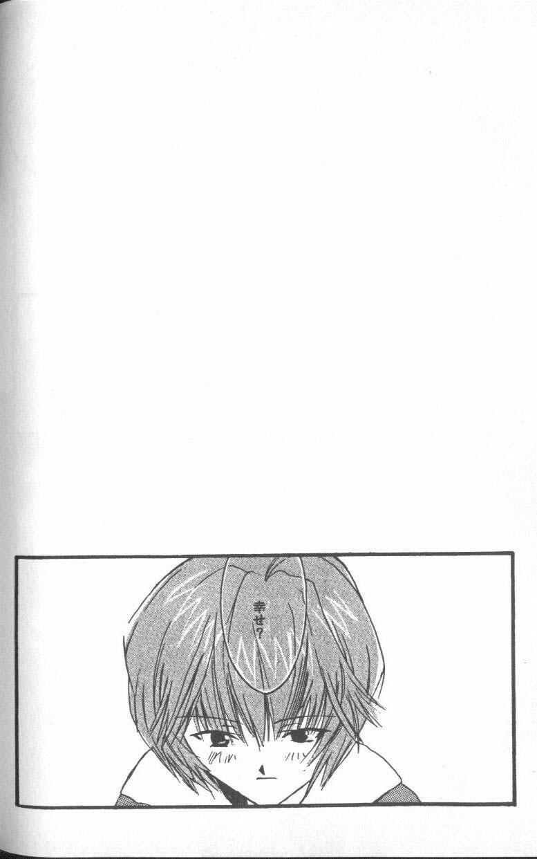 ANGELic IMPACT NUMBER 06 - Ayanami Rei Hen PART 2 114