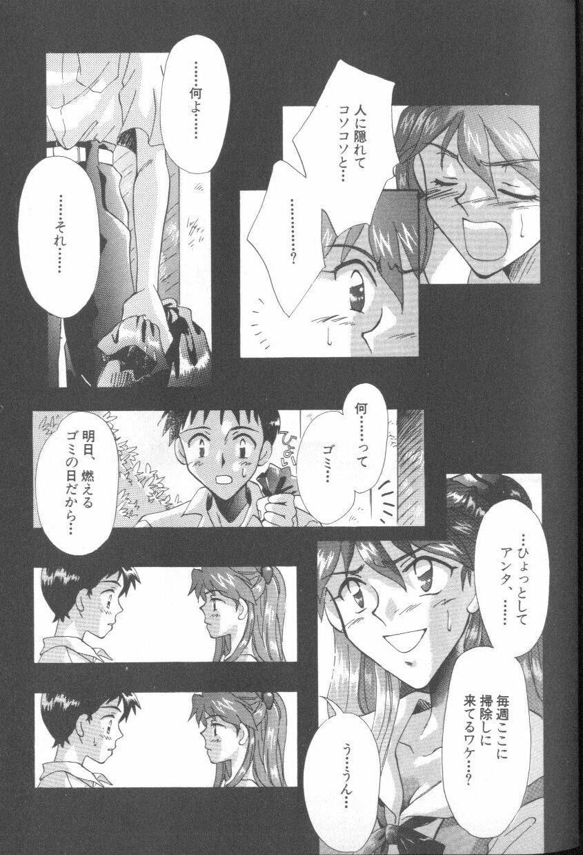 ANGELic IMPACT NUMBER 06 - Ayanami Rei Hen PART 2 11