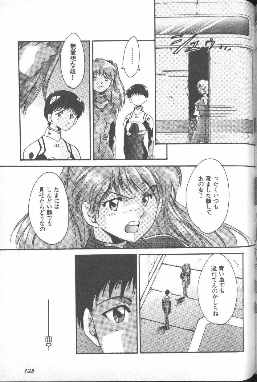 ANGELic IMPACT NUMBER 06 - Ayanami Rei Hen PART 2 119