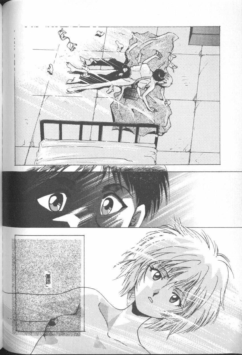 ANGELic IMPACT NUMBER 06 - Ayanami Rei Hen PART 2 124