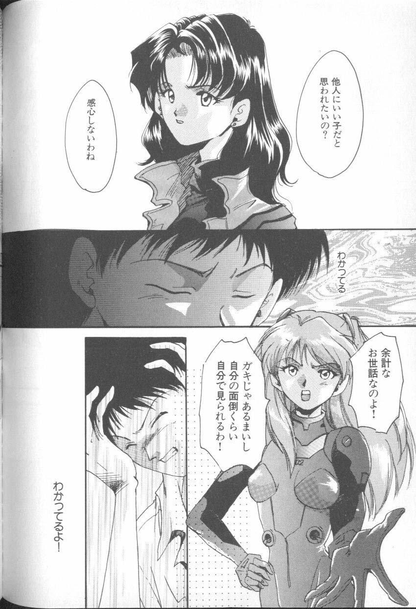 ANGELic IMPACT NUMBER 06 - Ayanami Rei Hen PART 2 128