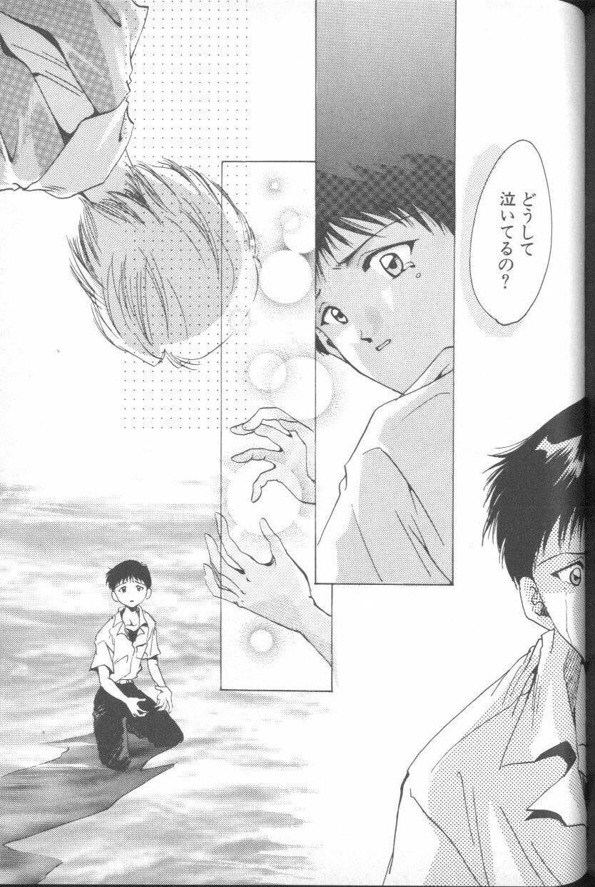 ANGELic IMPACT NUMBER 06 - Ayanami Rei Hen PART 2 138