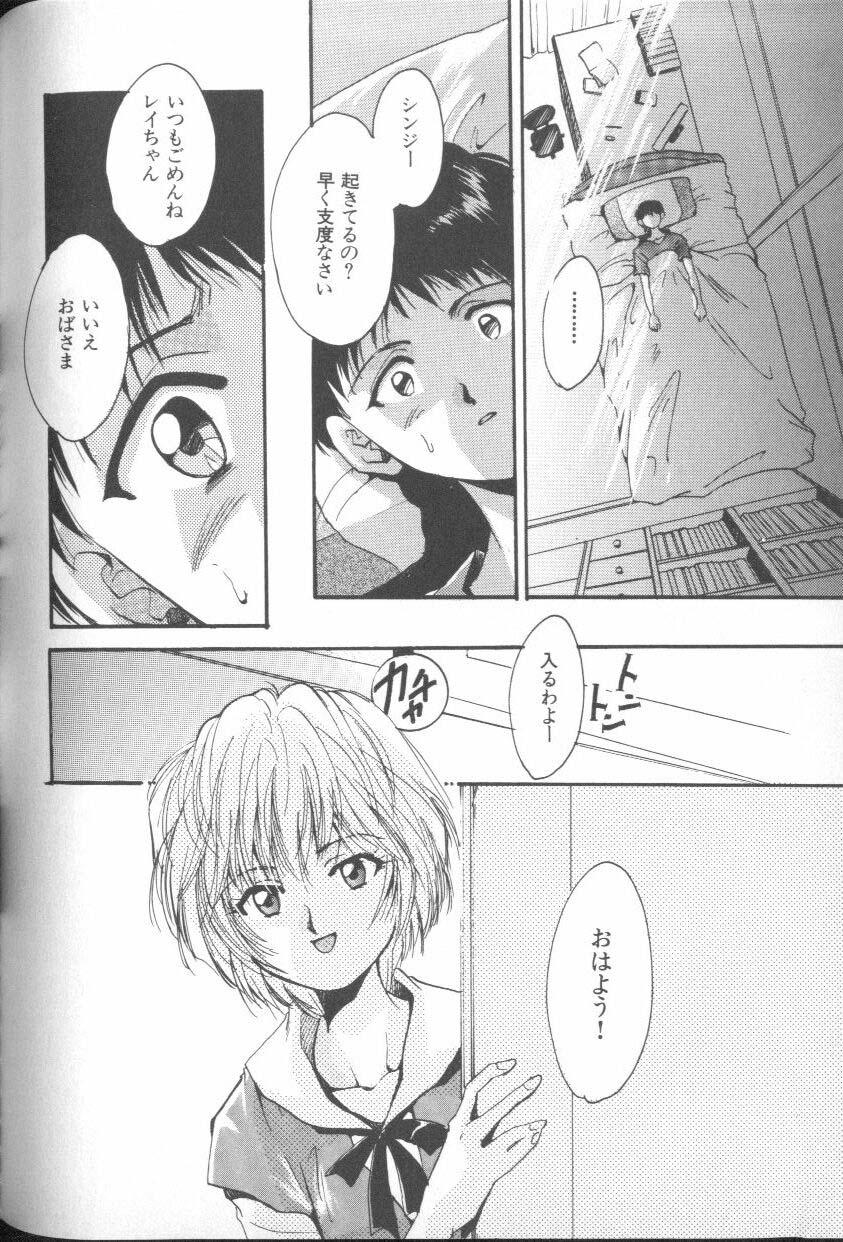 ANGELic IMPACT NUMBER 06 - Ayanami Rei Hen PART 2 145