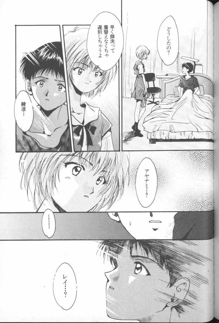 ANGELic IMPACT NUMBER 06 - Ayanami Rei Hen PART 2 146