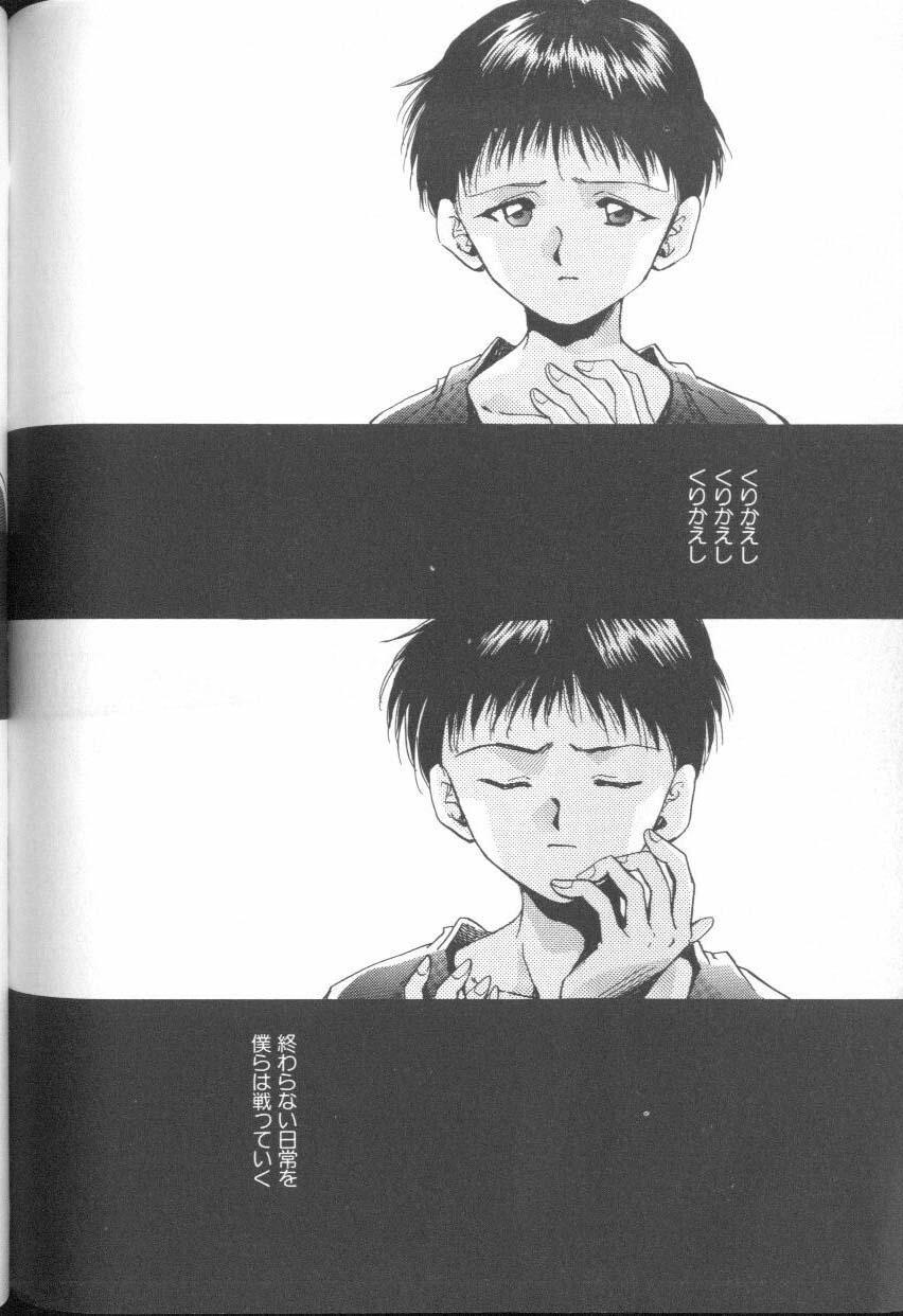 ANGELic IMPACT NUMBER 06 - Ayanami Rei Hen PART 2 149