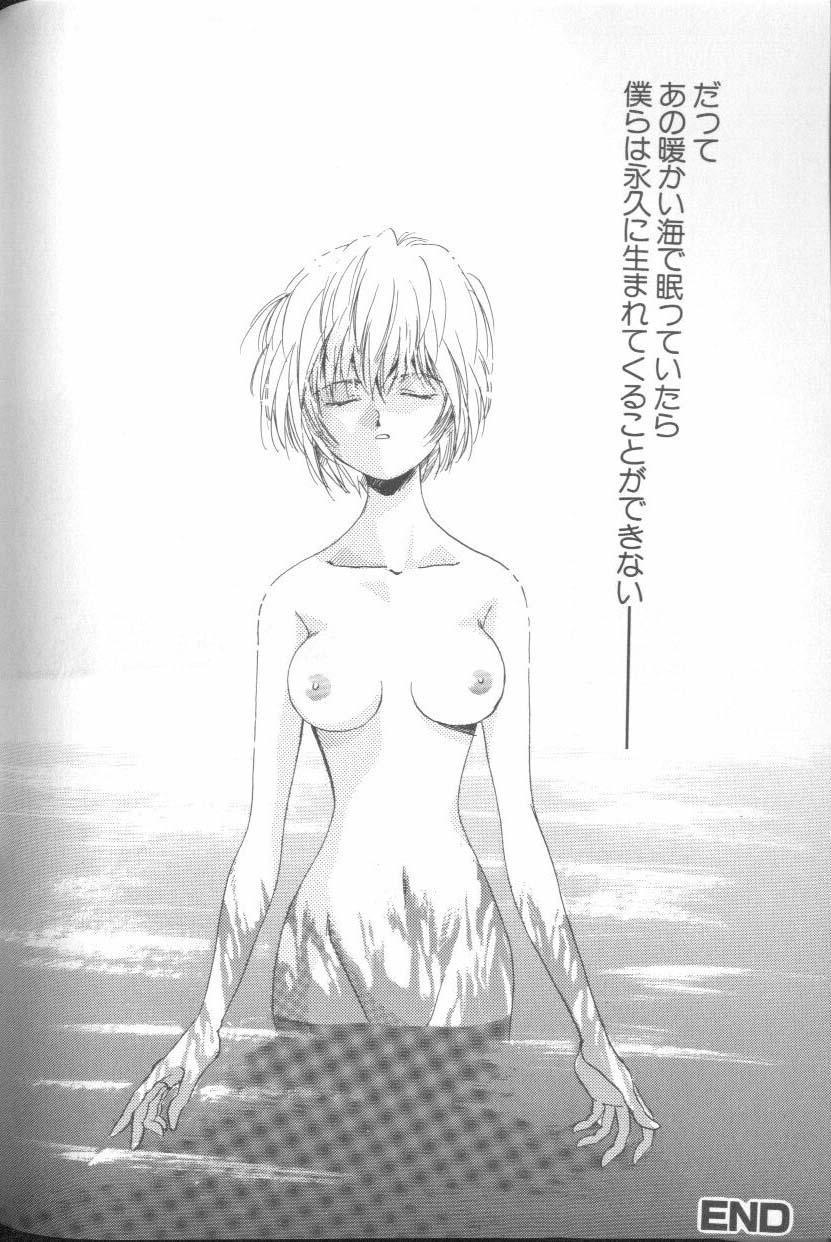 ANGELic IMPACT NUMBER 06 - Ayanami Rei Hen PART 2 151