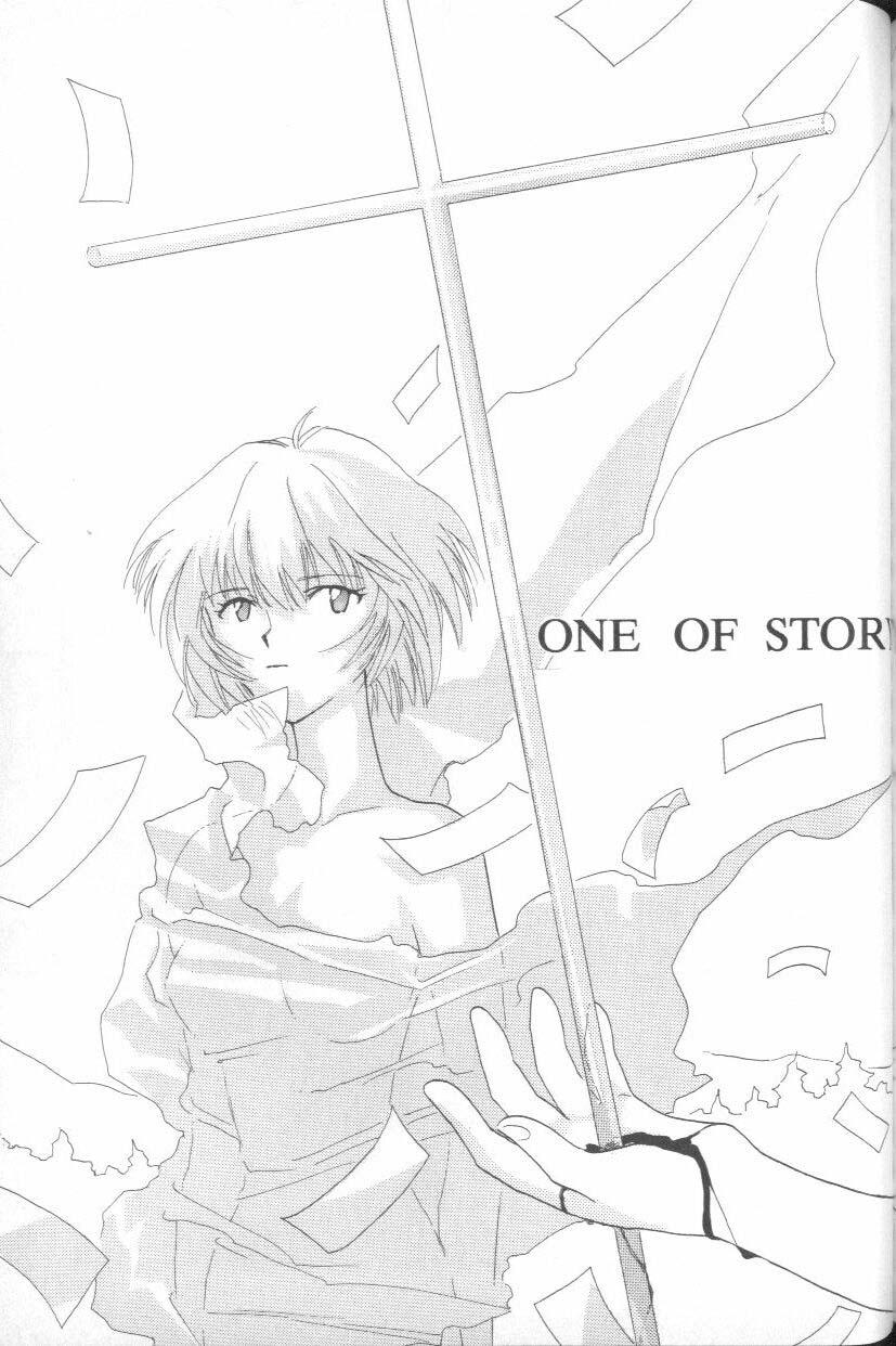 ANGELic IMPACT NUMBER 06 - Ayanami Rei Hen PART 2 154