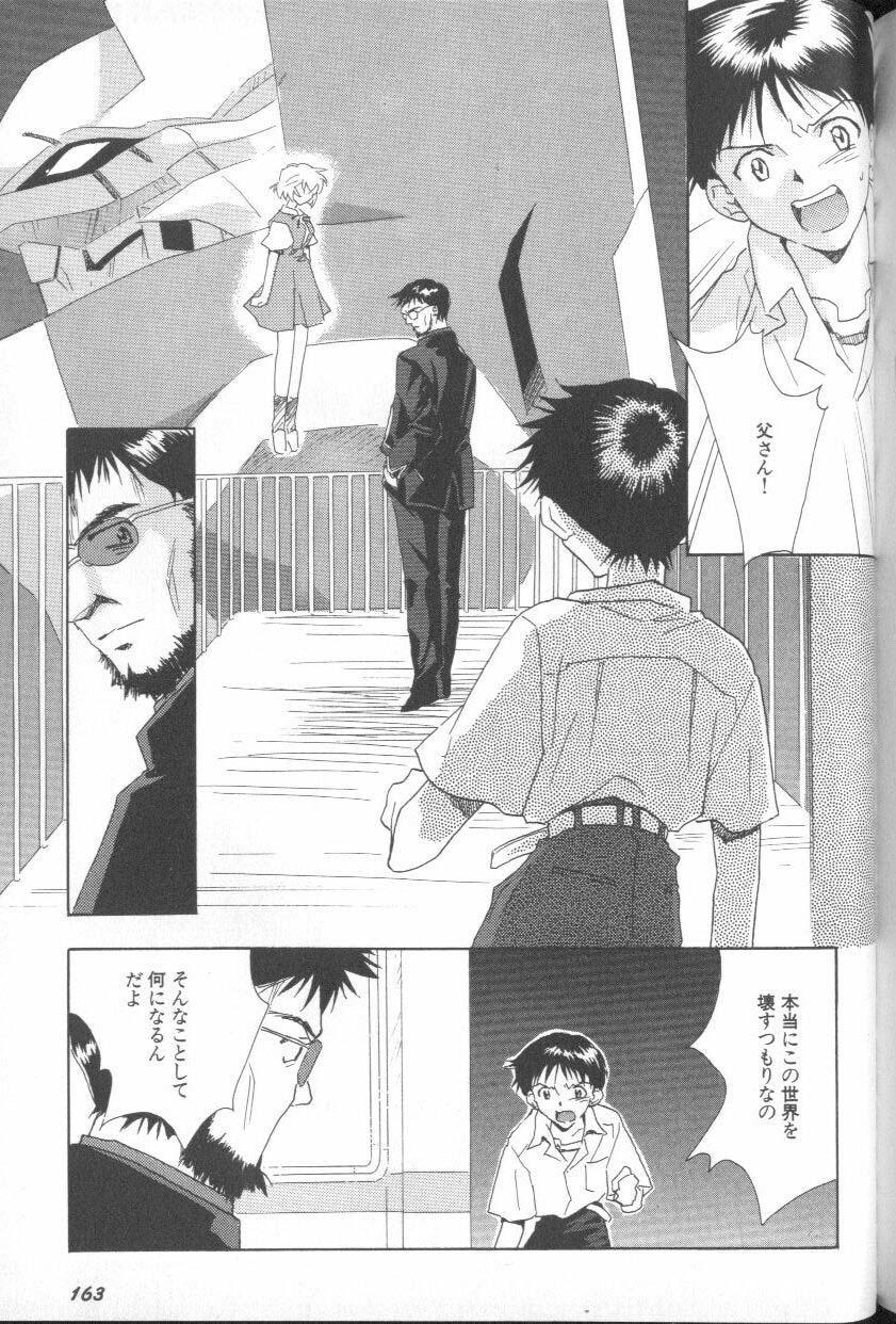 ANGELic IMPACT NUMBER 06 - Ayanami Rei Hen PART 2 158