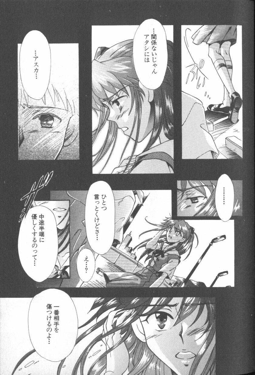 ANGELic IMPACT NUMBER 06 - Ayanami Rei Hen PART 2 15