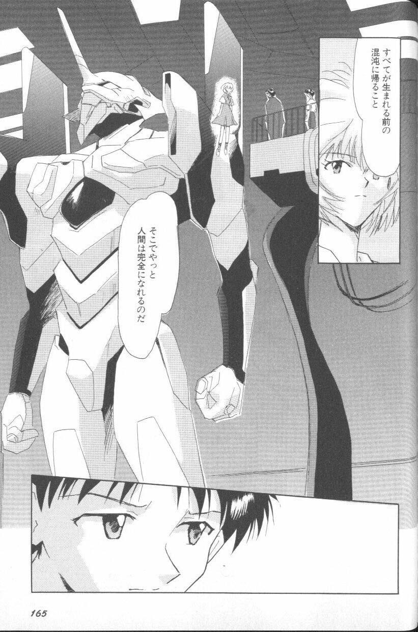 ANGELic IMPACT NUMBER 06 - Ayanami Rei Hen PART 2 160