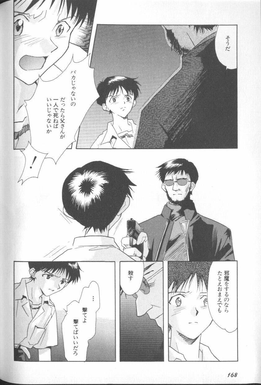 ANGELic IMPACT NUMBER 06 - Ayanami Rei Hen PART 2 163