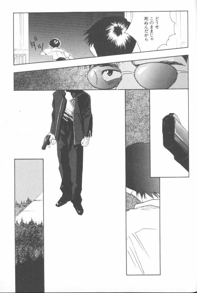 ANGELic IMPACT NUMBER 06 - Ayanami Rei Hen PART 2 164