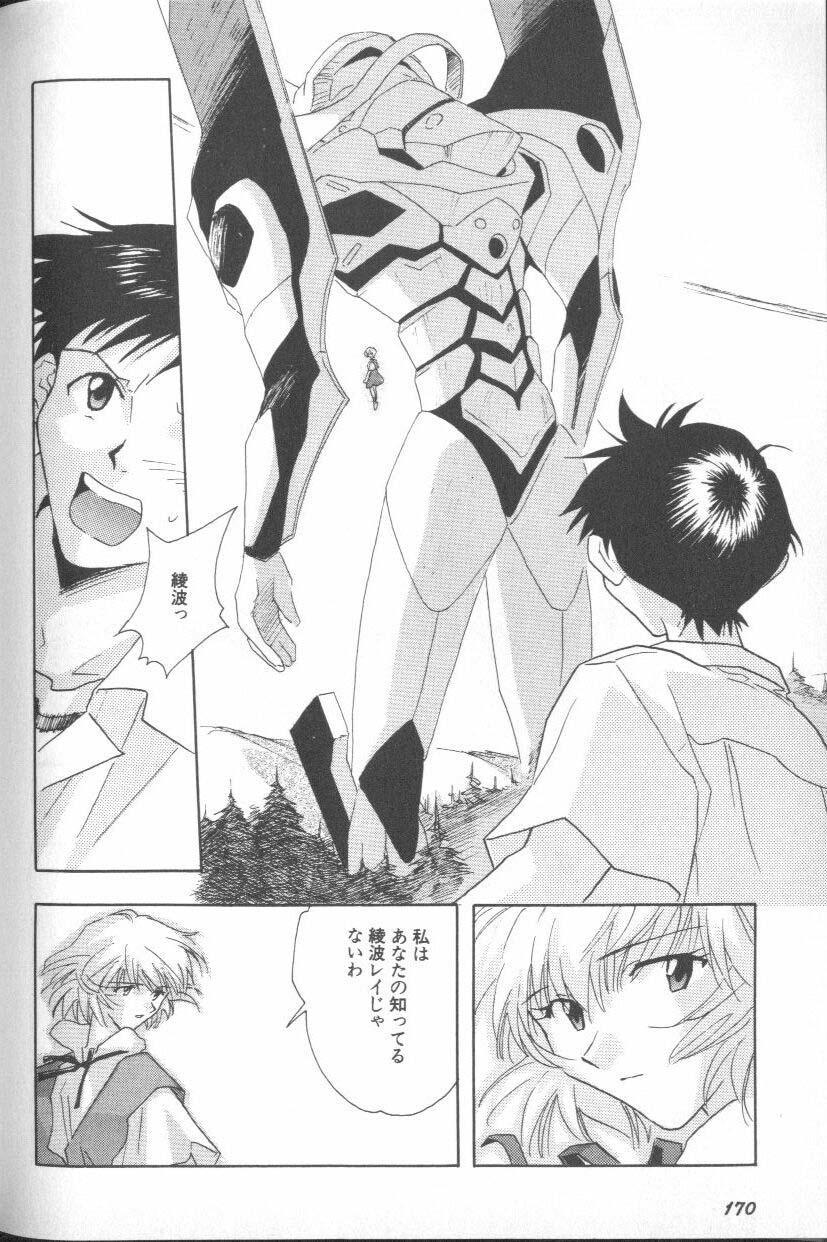 ANGELic IMPACT NUMBER 06 - Ayanami Rei Hen PART 2 165