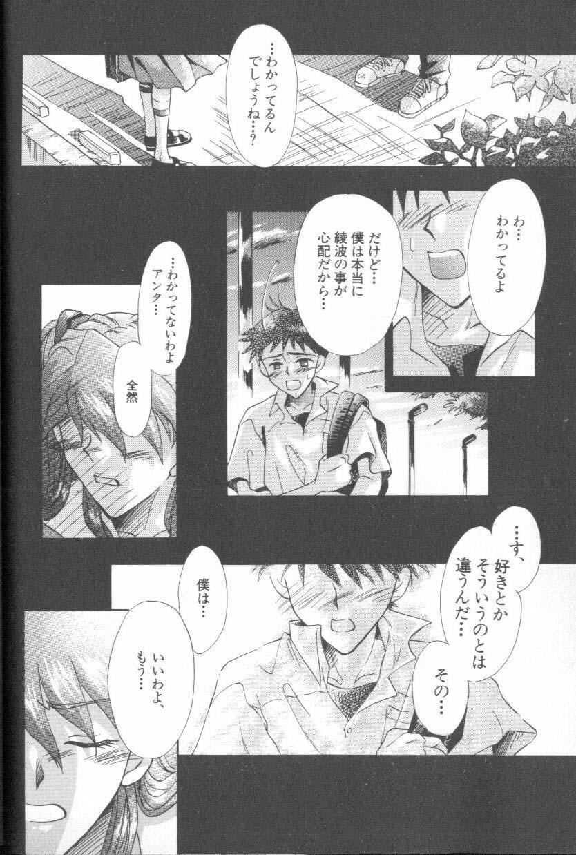 ANGELic IMPACT NUMBER 06 - Ayanami Rei Hen PART 2 16
