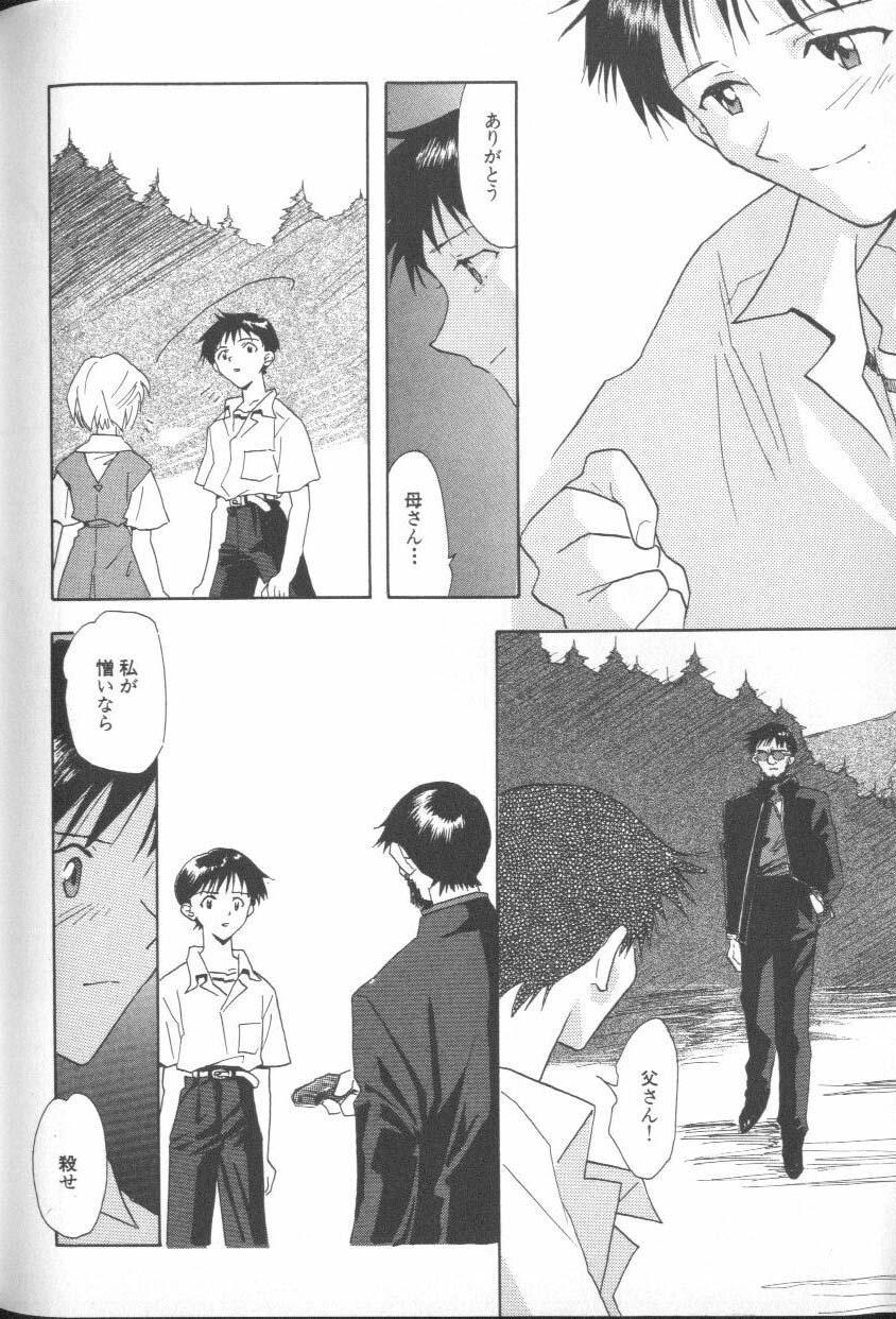 ANGELic IMPACT NUMBER 06 - Ayanami Rei Hen PART 2 177
