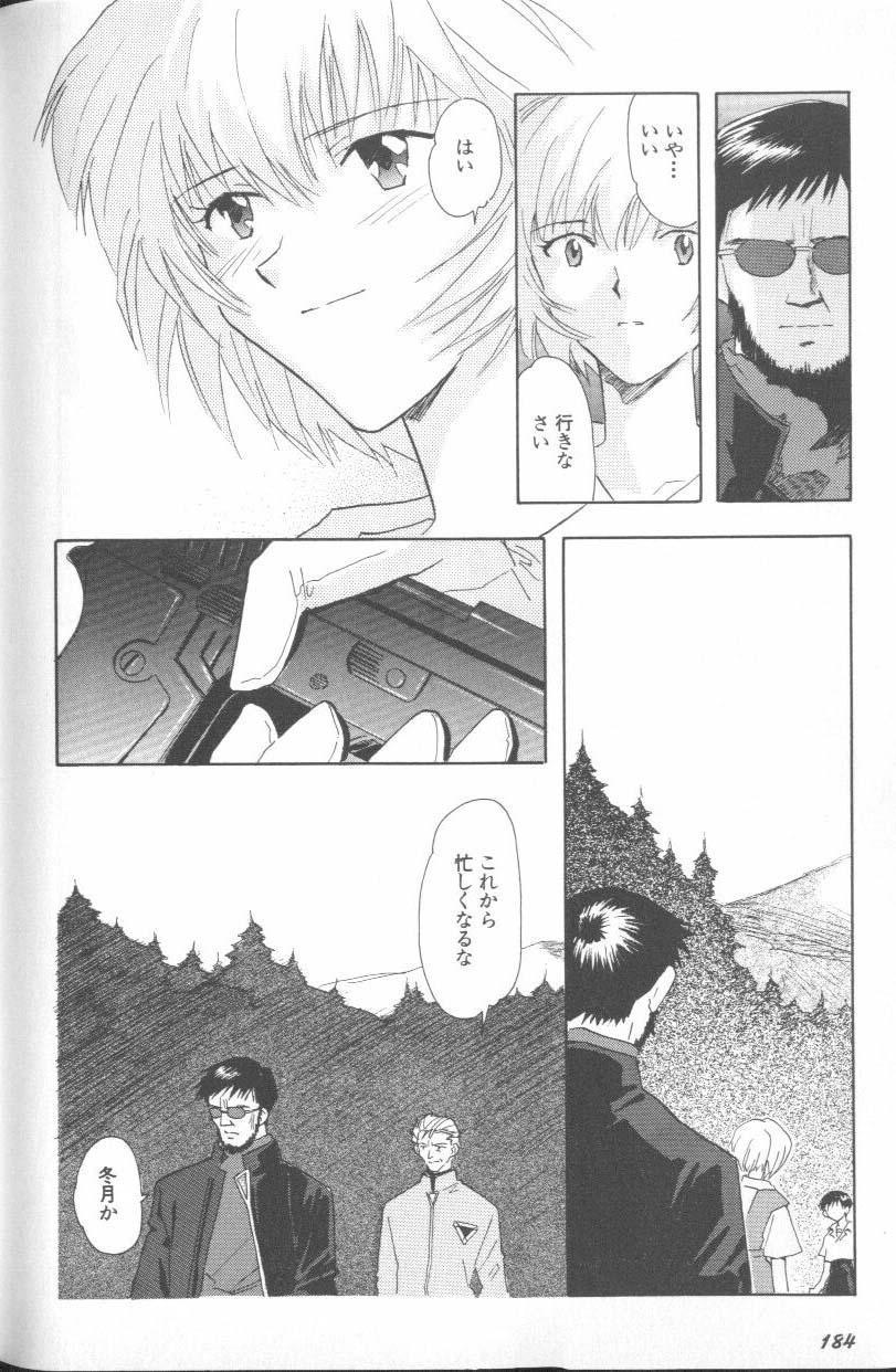 ANGELic IMPACT NUMBER 06 - Ayanami Rei Hen PART 2 179