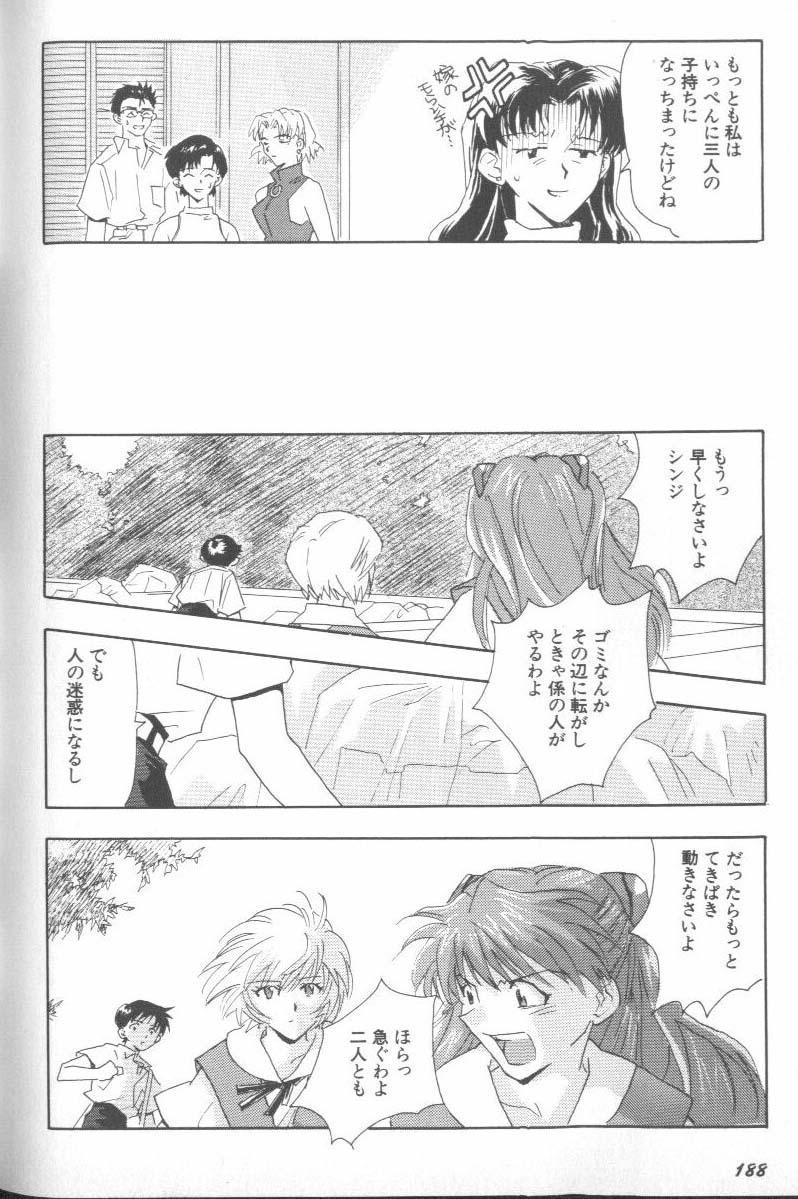 ANGELic IMPACT NUMBER 06 - Ayanami Rei Hen PART 2 183