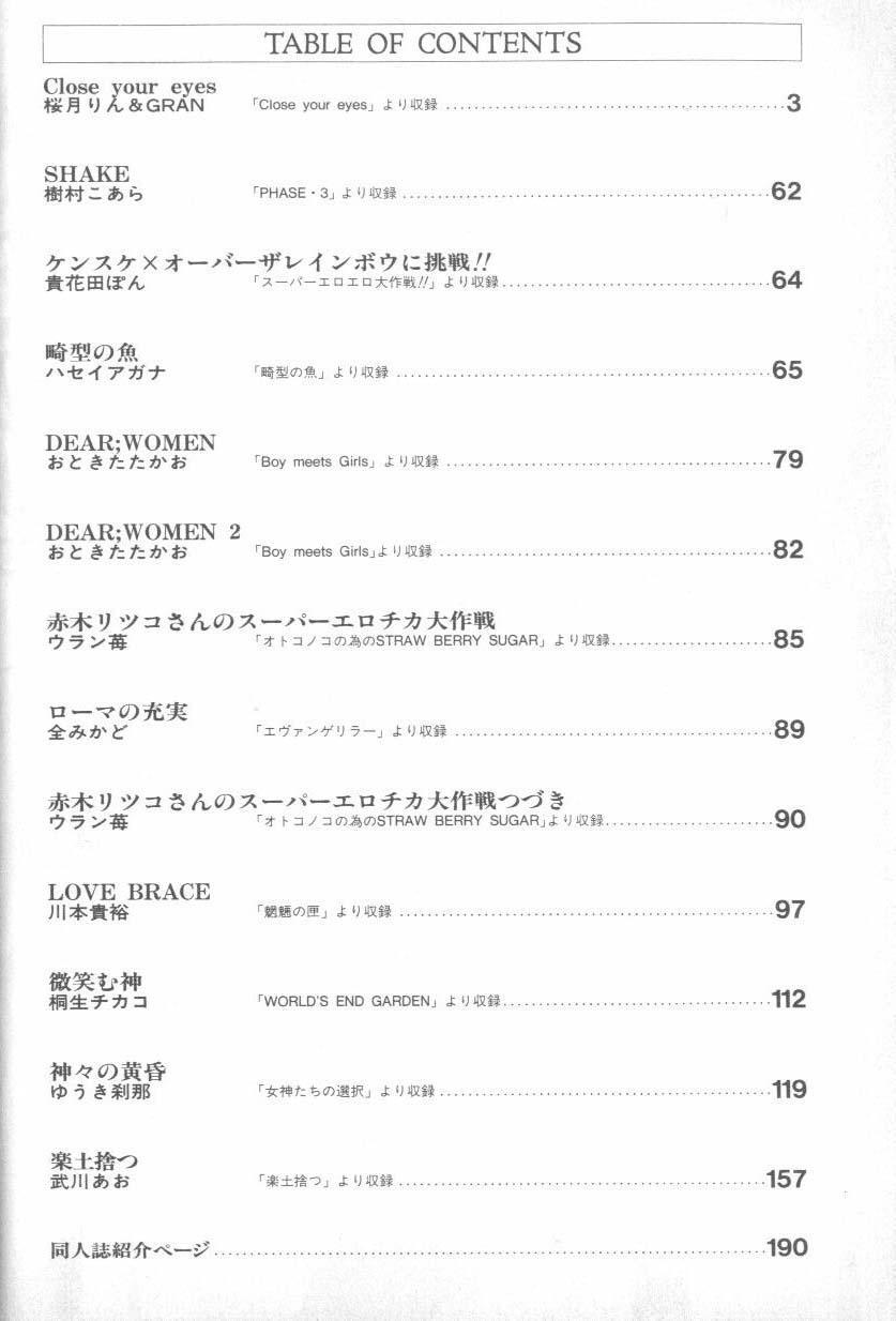 ANGELic IMPACT NUMBER 06 - Ayanami Rei Hen PART 2 1